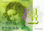Один из проектов нового рубля