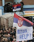 Сербы просят помощи.