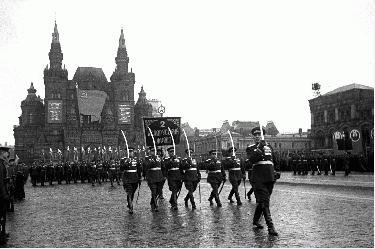 Парад 1945-го